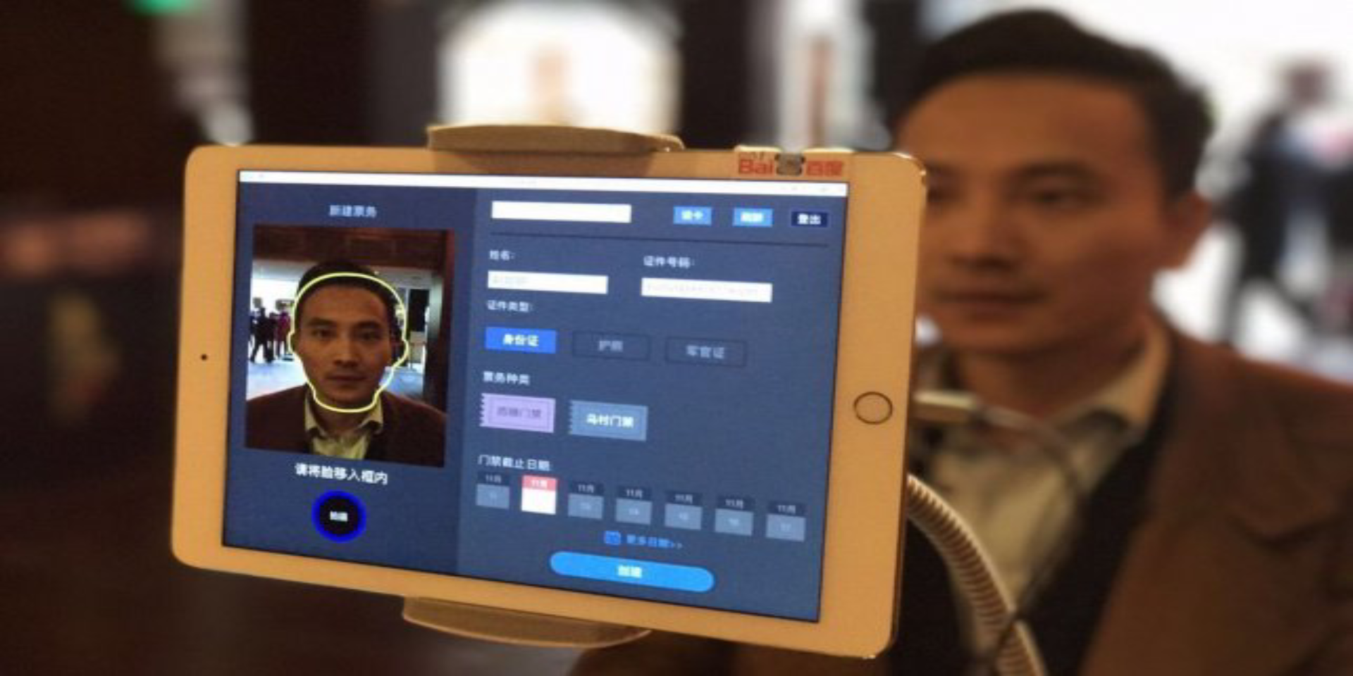 Facing the future: facial recognition the future of hotel check-ins