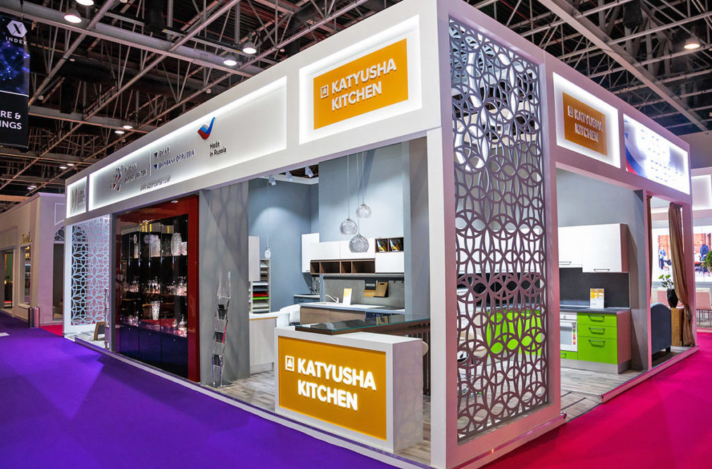 Middle East Design and Hospitality Week (MEDHW) coming to Dubai in September