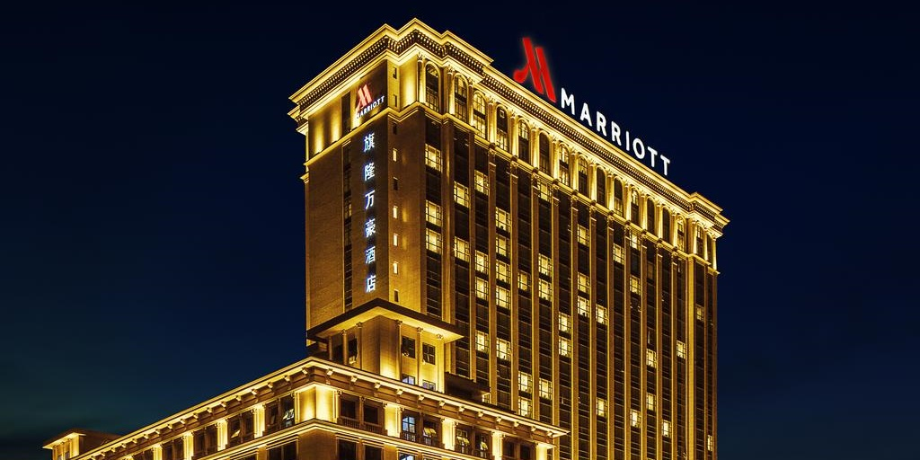 Washington D.C. sues Marriott in connection with resort fees