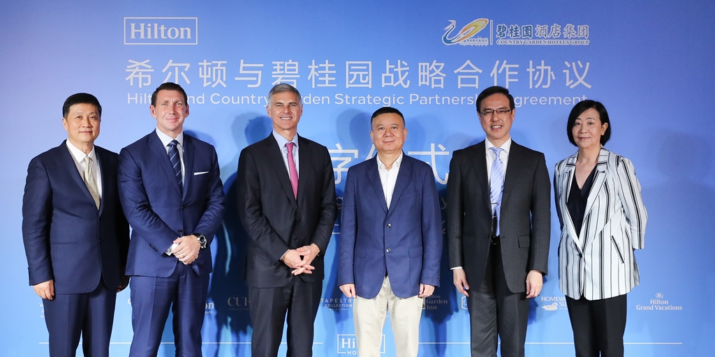 Hilton to expand Chinese footprint following major deal