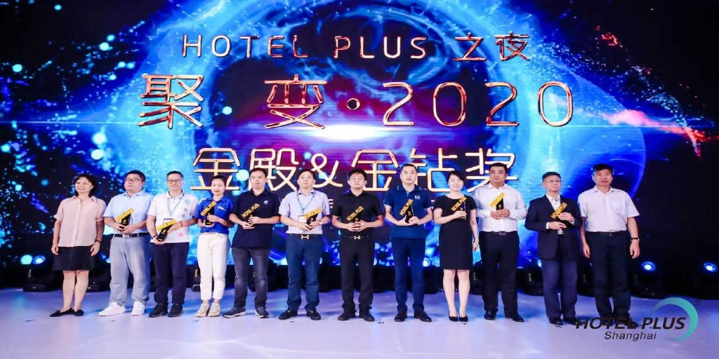 Hotel Plus 2020 hails successful show in Shanghai