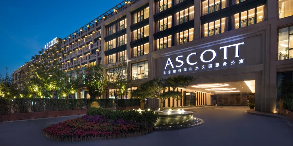 Group overview: Ascott planning over 200 new hotel projects [Infographic]